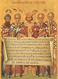The Nicene Creed was first adopted by church leaders in 325 at the First Council of Nicaea. Later that century, at the Council of Constantinople in 381, some minor changes were made and it was again reaffirmed at the Council of Chalcedon in 451. This ecumenical creed is the most widely accepted creed in the Christian faith.